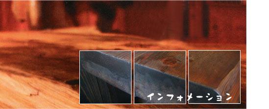 高砂市 オリジナル家具 カントリー家具 雑貨 貸しギャラリー ろくやおん お問い合わせフォーム・サイトポリシー